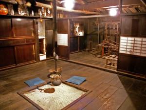 La Maison de Kiso - 8